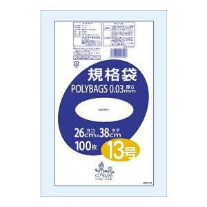 その他 オルディ ポリバッグ 規格袋13号 透明100P×40冊 197201 CMLF-1513679【納期目安:1週間】