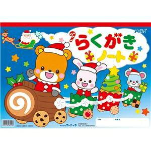 その他 (まとめ)クリスマスらくがきノートB4 アニマルサンタ【×30セット】 ds-2344522