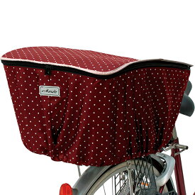 MARUTO 自転車 ファッションバスケットカバー 後カゴ用 #14レッド D-4RMT OTM-50319【納期目安:1週間】