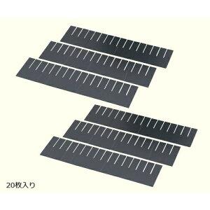 その他 導電プラダン 仕切り板 YP80213 1-9124-02【納期目安:2週間】
