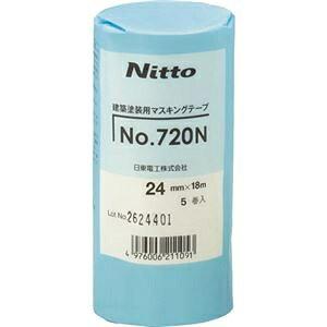 その他 (まとめ)日東電工 マスキングテープ 24mm×18m 720N-24 1パック(5巻) 【×10セット】 ds-2365714