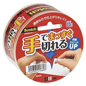 (まとめ) スリーエムジャパン スコッチ 透明梱包用テープ 中・軽量物用 手でまっすぐ切れるテープ 【×10セット】 ds-2383901