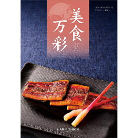 美食万彩【薄紅(うすべに)】 2160516