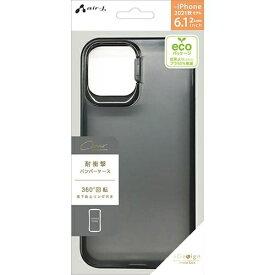 エアージェイ 2021New iPhone 6.1インチ 2眼 スタンド機能付きレンズガード 背面ケース BK AC-P21-LSBK【納期目安:09/下旬入荷予定】