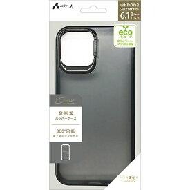 エアージェイ 2021New iPhone 6.1インチ 3眼 スタンド機能付きレンズガード 背面ケース BK AC-P21P-LSBK【納期目安:09/下旬入荷予定】