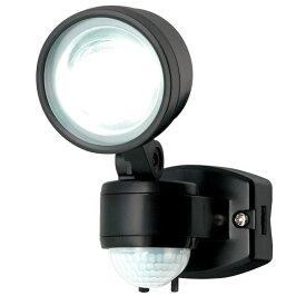 【アウトレット】LEDセンサーライト ELPA ESL-SS401AC コンセント式 屋外用 防犯ライト 防沫 145ルーメン