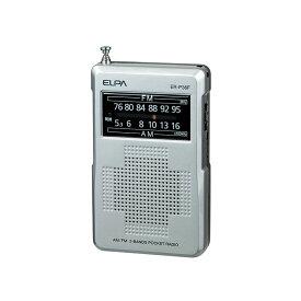 エルパ AM/FMポケットラジオ コンパクトラジオ ER-P36F /ELPA 朝日電器 アウトレット