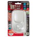 共通値:LEDナイトライト 明暗&人感センサー カラーチェンジ PM-L500 ●アウトレット品 同時購入注意