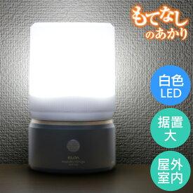 エルパ LED 人感センサーライト 屋外 屋内可 もてなしのあかり 置き型 フットライト 足元灯 HLH-1202 (DB) /ELPA 朝日電器