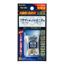 ELPA 大容量長持ち コードレス電話・子機バッテリー (充電池) ブラザー・パイオニア用 TSA-090/くり返し充電に強い!…