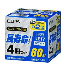 エルパ ミニクリプトン球 長寿命タイプ 60W形 100V E17 ホワイト 4個入 EKP100V54LW (W)4P /ELPA 朝日電器