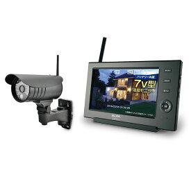 ワイヤレス 防犯カメラ モニターセット ELPA CMS-7110 カメラ(CMS-C71)1台+モニター1台 / スマホ 対応 / 屋外 防水 無線カメラ / 配線不要 工事不要 / 監視セキュリティーカメラセット モニター付き
