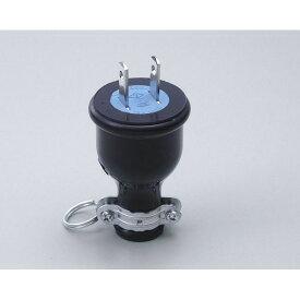 エルパ 防水ゴムプラグ 2P15A AG-12PH /ELPA 朝日電器