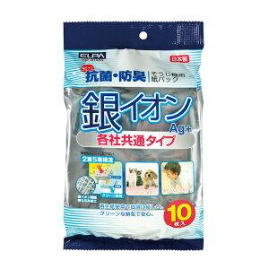 エルパ 銀イオン紙パック 各社共通タイプ 10枚入 SOP-N10AG SOPN10AG /ELPA 朝日電器