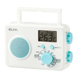 エルパ AM/FM シャワーラジオ お風呂ラジオ ER-W40F /ELPA 朝日電器 アウトレット