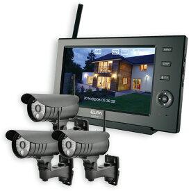 ワイヤレス 防犯カメラ モニターセット ELPA CMS-7110 カメラ(CMS-C71)3台+モニター1台 / スマホ 対応 / 屋外 防水 無線カメラ / 配線不要 工事不要 / 監視セキュリティーカメラセット モニター付き