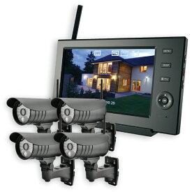 ワイヤレス 防犯カメラ モニターセット ELPA CMS-7110 カメラ(CMS-C71)4台+モニター1台 / スマホ 対応 / 屋外 防水 無線カメラ / 配線不要 工事不要 / 監視セキュリティーカメラセット モニター付き