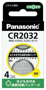 パナソニック 4個入 コイン形リチウム電池 ボタン電池 CR2032×4P