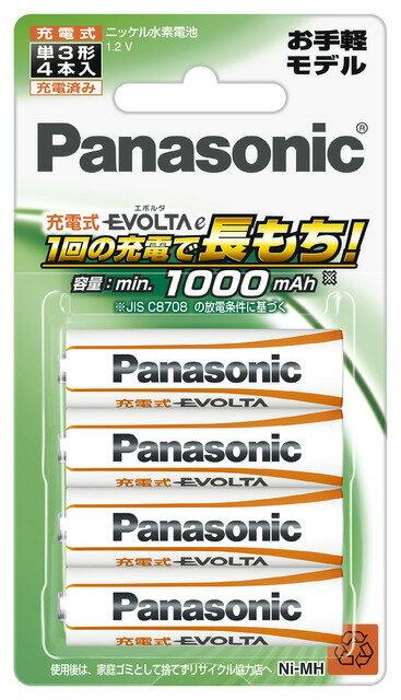 単3形×4本充電式エボルタeBK-3LLB/4B/充電してくり返し約4000回使えるEVOLTAeお手軽モデル