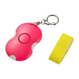 防犯アラーム 握ると鳴る! もしもの時の大音量 ピン不要で使いやすい ピンク 防犯ブザー 防犯ベル AKB-207(PK)/エルパELPA 朝日電器