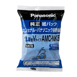 パナソニック 交換用 紙パック(LM型Vタイプ) 5枚入 AMC-NK5