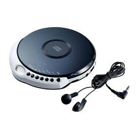 エルパ ポータブルCDプレーヤー ADK-CDP200 /ELPA 朝日電器 アウトレット