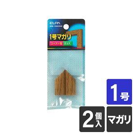 エルパ 木目モール用 2号マガリ ナチュラル MM-2NH(NW) /ELPA 朝日電器