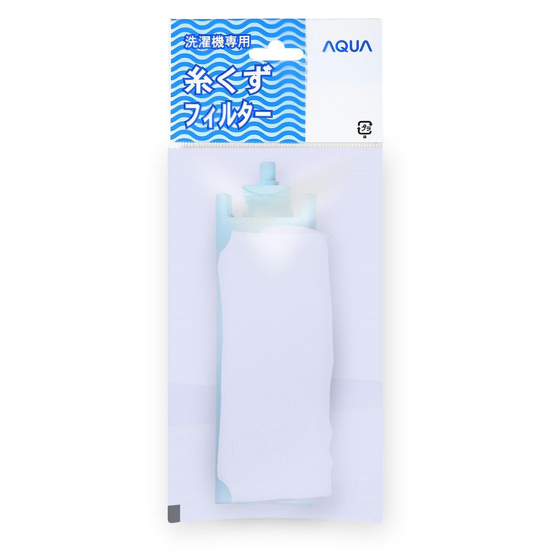 洗濯機 糸くずフィルター抗菌 LINT-51(G) AQUA /洗濯機ごみ取りネット SANYO 交換用糸くずネット リントフィルター 付け替え用