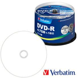 三菱化学メディア DVD-R 1回記録用 4.7GB 1-16倍速 50枚入 DHR47JP50V