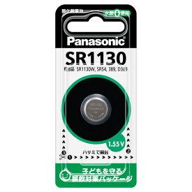 パナソニック 酸化銀電池 SR1130 SR1130P