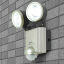 【アウトレット】人感センサーライト ELPA ESL-402AC エルパ 朝日電器 LEDセンサーライト 明るい2灯450ルーメンで広く…