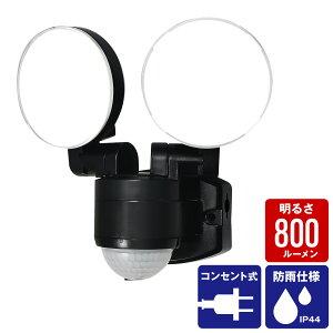 エルパ LEDセンサーライト ESL-SS412AC コンセント式 屋外用 防犯ライト 防沫 800ルーメン /ELPA 朝日電器