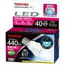 【わけあり】LEDミニクリ E17 昼白色断熱対応 LDA4N-G-E17/S/東芝ライテック【同時購入注意】