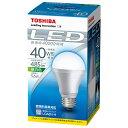 【わけあり】LED電球 一般電球形 E26 5.6W N色 昼白色 LDA6N-H/東芝ライテック【同時購入注意】