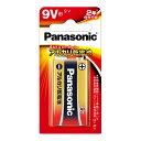 パナソニック アルカリ乾電池 9V形×1B 6LR61XJ/1B