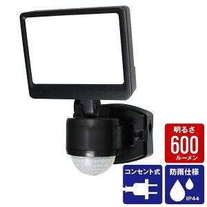 エルパ LEDセンサーライト ESL-SS421AC コンセント式 屋外用 防犯ライト 防沫 600ルーメン /ELPA 朝日電器