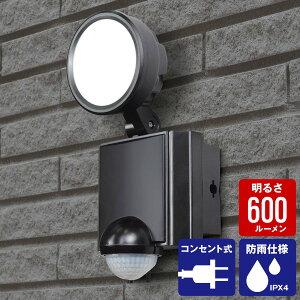 エルパ LEDセンサーライト コンセント式 1灯 ESL-SS801AC