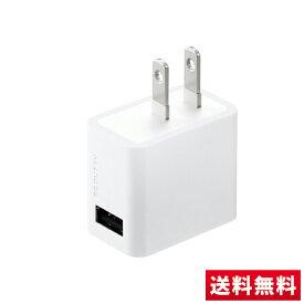 スマートフォン対応 USB出力ACアダプター QE-AP108-W /パナソニック アウトレット