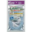ELPA 5m LANケーブル CAT6 LAN-1050 (BL) /カテゴリ6準拠・8極8芯用