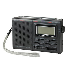 【マラソン期間限定P10倍!】エルパ AM/FM 短波ラジオ 液晶表示 ER-C55T /ELPA 朝日電器 アウトレット