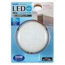 【即納】LED小型シーリングライト木枠昼光色相当LCL-SWD1001(D)