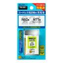 ELPA コードレス電話・子機バッテリー (充電池) NEC・NTT用 TSC-221