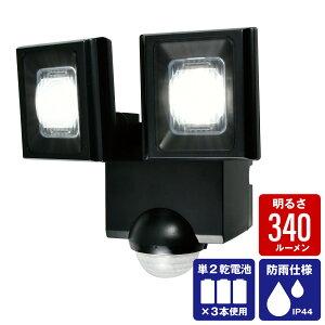 エルパ LEDセンサーライト ESL-N112DC 乾電池式 屋外用 防犯ライト 防沫 340ルーメン /ELPA 朝日電器