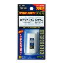 ELPA 大容量長持ち コードレス電話・子機バッテリー (充電池) パナソニック・NTT用 TSA-125/くり返し充電に強い!大…