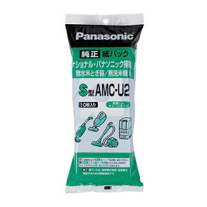 パナソニック 交換用 紙パック S型 10枚入 AMC-U2
