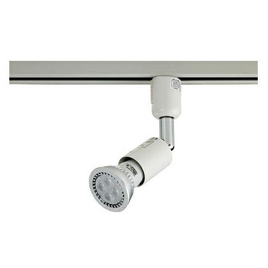 昼光色 ライティングバー用ハロゲン型 LEDライト LRS-L800D 配線ダクトレールに取付けるスポットライト (天井照明キット・ライティングレール) 売れ筋!/ELPA