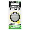 パナソニック コイン形リチウム電池 ボタン電池 CR-2430P CR2430P