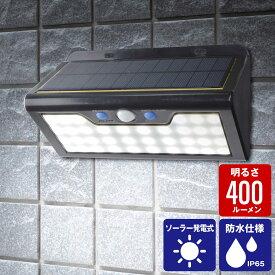 【アウトレット】LEDセンサーライト ELPA ESL-K411SL(W) 白色LED ソーラー式 屋外用 ウォールライト 防犯ライト