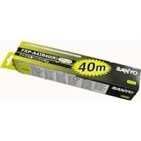 SANYO FAXインクリボン 普通紙 FXP-A4IR40 (K/三洋電機 ファクシミリ