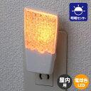 エルパ 周囲が暗くなると自動点灯電球色 明暗センサー シャンデリア調 LEDセンサー付ライトPM-L112 (AM) /省エネ 節…